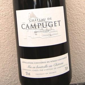 Chateau de Campuget Costieres de Nimes 'Invitation'
