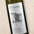Il Casone Garganega Chardonnay 2020