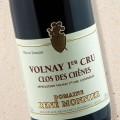 Volnay Premier Cru Clos des Chenes 2017 Rene Monnier