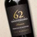 Primitivo di Manduria Riserva '62 Anniversario' 2016 San Marzano