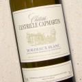 Château Lestrille Capmartin Bordeaux Blanc 2018