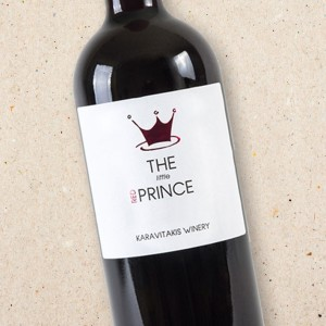 Karavitakis Little Prince Red
