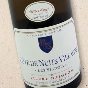 Côtes de Nuits-Villages Les Vignois Domaine Pierre Naigeon