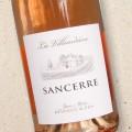 Domaine de la Villaudiere Sancerre Rosé 2020 Jean Marie Reverdy