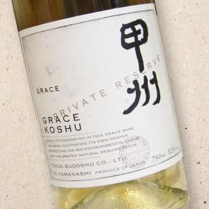 Koshu Private Reserve Grace Winery Yamanashi