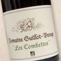 Domaine Guillot-Broux Les Combettes 2016