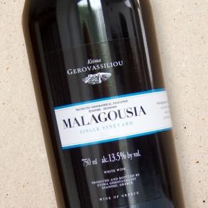 Domaine Gerovassiliou Malagousia