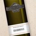 Winemakers Reserve Chardonnay Berton Vineyard 2017