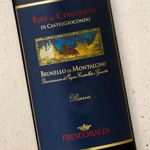 Ripe al Convento di Castelgiocondo Brunello di Montalcino 2013 Frescobaldi
