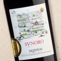 Skouras Synoro 2014