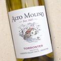 Alto Molino Torrontes, Piattelli Vineyards, Cafayate 2021