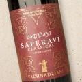 Vachnadziani Saperavi Classical 2017
