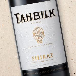 Tahbilk Shiraz 2017