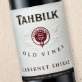 Tahbilk Old Vines Cabernet Shiraz 2016
