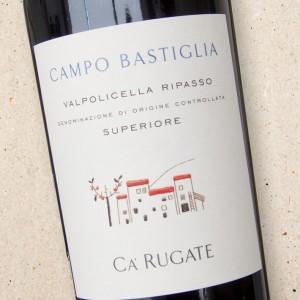 Campo Bastiglia Valpolicella Ripasso Ca'Rugate