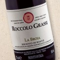 Roccolo Grassi Recioto Soave La Broia halves 2016