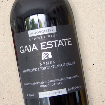Gaia Estate Agiorgitiko