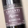 Bonacchi Chianti Riserva DOCG 2015