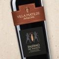 Villa Matilde Falerno del Massico Rosso 2015