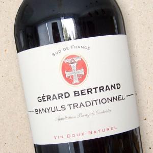 Gérard Bertrand Banyuls