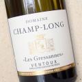 """Domaine Champ Long """"Les Gressannes"""" Ventoux Blanc 2017"""