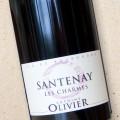 Domaine Antoine Olivier Santenay Les Charmes 2016