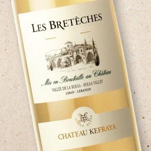 Chateau Kefraya Les Bretèches Blanc