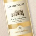 Chateau Kefraya Les Bretèches White 2018