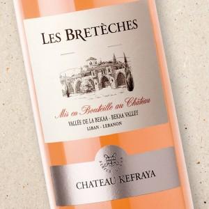 Chateau Kefraya Les Bretèches Rosé