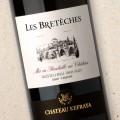 Chateau Kefraya Les Bretèches Red 2017