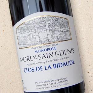 Clos de la Bidaude Morey Saint Denis, Domaine Robert Gibourg 2017