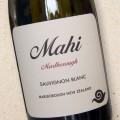 Mahi Marlborough Sauvignon Blanc 2019