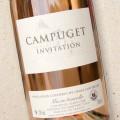 Campuget 'Invitation' Rosé 2020