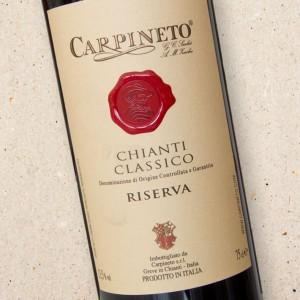 Chianti Classico Riserva Carpineto