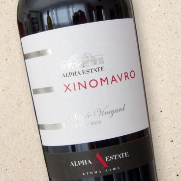 Ktima Alpha Ximomavro Hedgehog Vineyard