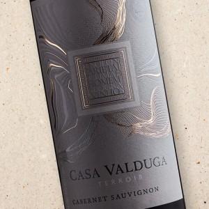 Casa Valduga Terroir Cabernet Sauvignon 2015/17