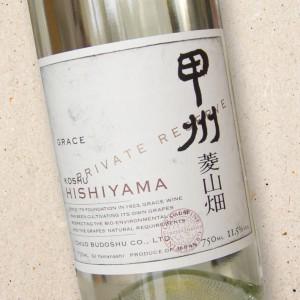 Koshu Hishiyama Private Reserve Grace Winery