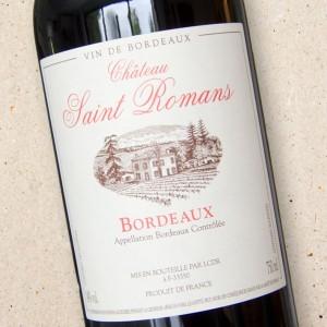 Château Saint Romans Bordeaux 2018