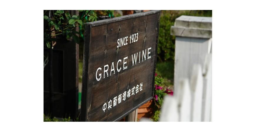 "Japanese Koshu wines are ""fascinating"""